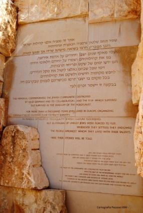 F6_Yad_Vashem