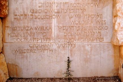 F8_Yad_Vashem